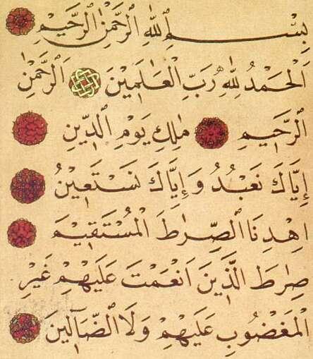 Al Faatihah113