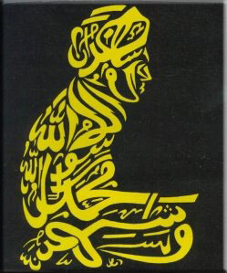Kaligrafi-Sholat
